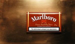 LEO-BURNETT-MARLBORO-big