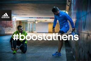 adidas boost athens
