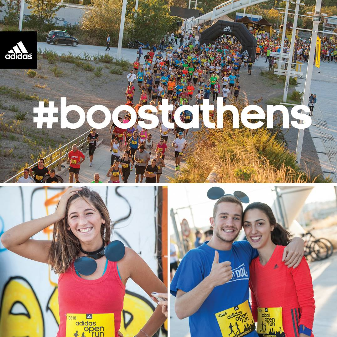 adidas boost athens
